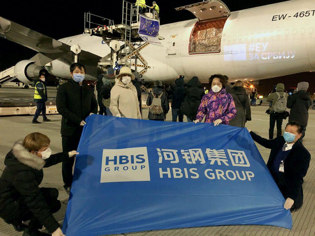 HBIS_GROUP_donacija