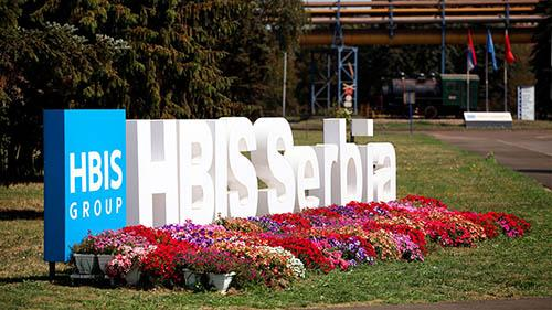 hbis company logo
